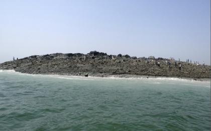 isla en pakistan