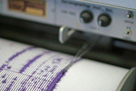 sismo-maquinita-450x300