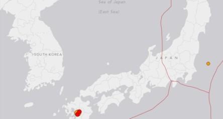 segundo temblor en Japón